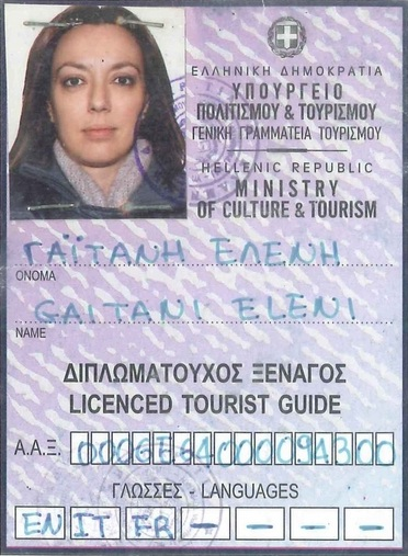 greek tour guide license elena gaitani